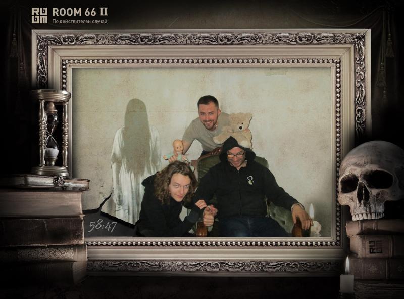 Room 66 II