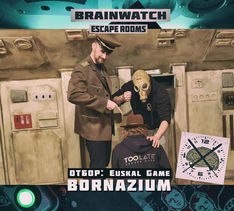 Bornazium